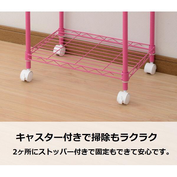 山善(YAMAZEN) メタルシェルフ3段 高さ735mm サンカベリーピンク 1台 (直送品)