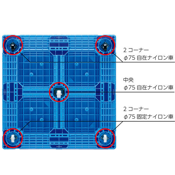 サンコー パレット D4-1111-M(キャスター付)BL 89800000BL510 (直送品)