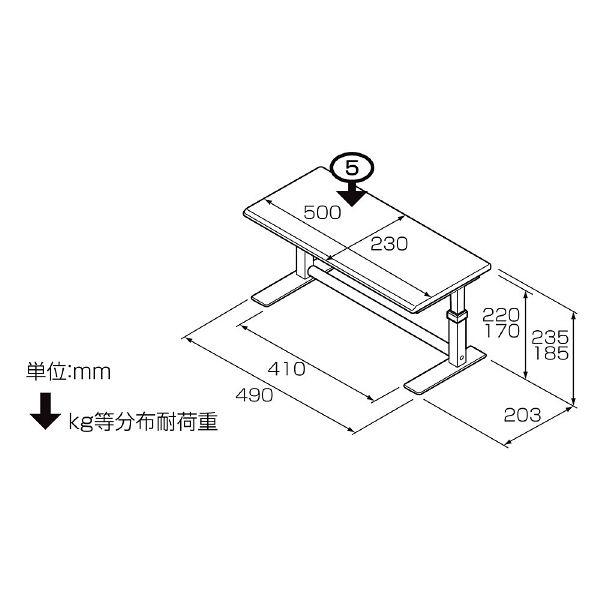 ナカバヤシ 机上ラック ナチュラル木目 PRK-001-NM (直送品)