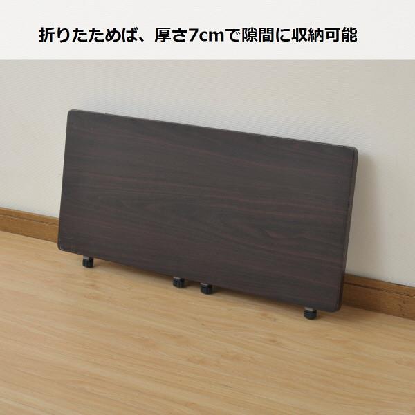 YAMAZEN(山善) 折りたたみデスク ロー 幅800×奥行360×高さ350mm ダークブラウン/ブラウン (直送品)
