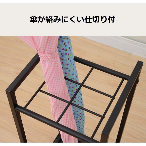 YAMAZEN(山善) アンブレララック Sサイズ ブラック (直送品)