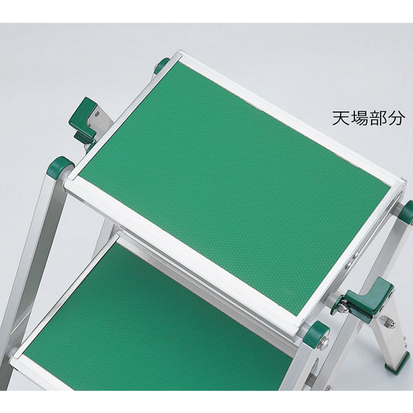 PiCa Corp(ピカコーポレイション) 踏台 アルミ合金 折畳式作業台 4段 100cm CLS-4 1台 (直送品)