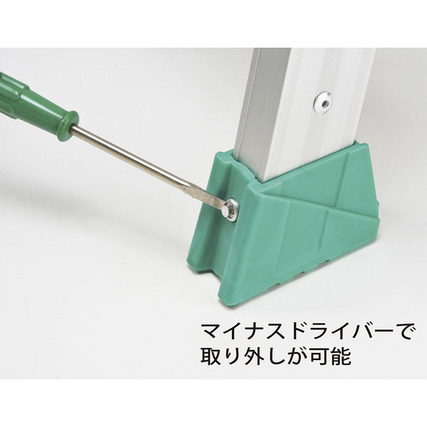 はしご兼用脚立スーパージョブ JOB-210E ピカコーポレイション (直送品)