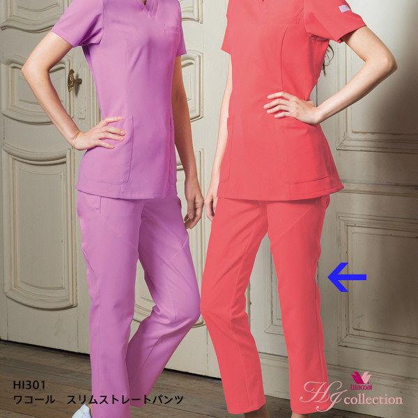 フォーク 医療白衣 ワコールHIコレクション スリムストレートパンツ HI301-3 リリスピンク LL スクラブパンツ (直送品)