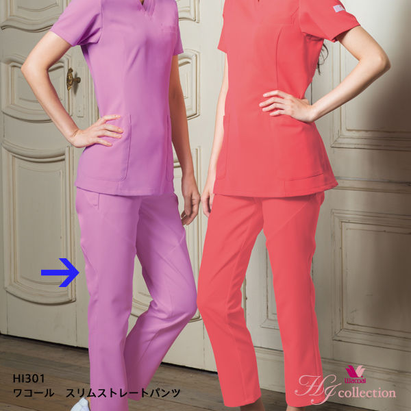 フォーク 医療白衣 ワコールHIコレクション スリムストレートパンツ HI301-10 ランジアパープル 3L スクラブパンツ (直送品)