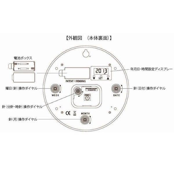 リンクスパイア カレンダー機能付掛け時計