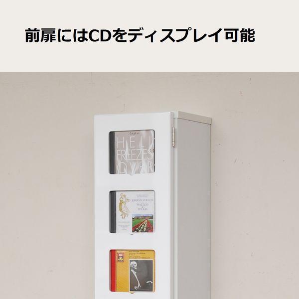 YAMAZEN(山善) CDディスプレイラック11段 幅260×奥行270×高さ1685mm ホワイト (直送品)