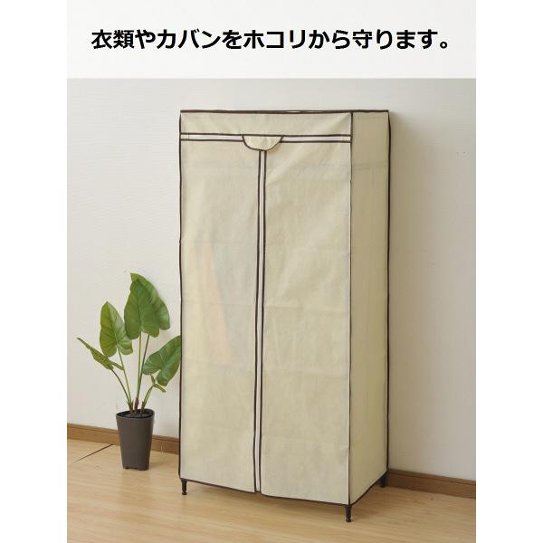 YAMAZEN(山善) カバー付スチールハンガーラック 幅740×奥行450×高さ1620mm ホワイト (直送品)