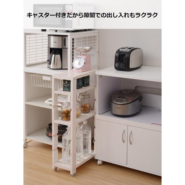すきま収納 キッチンラック 幅200mm