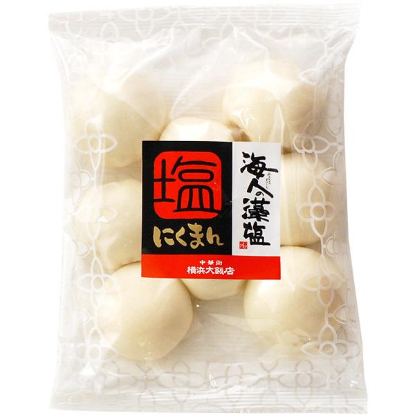 横浜大飯店 肉まん・塩にくまんセット