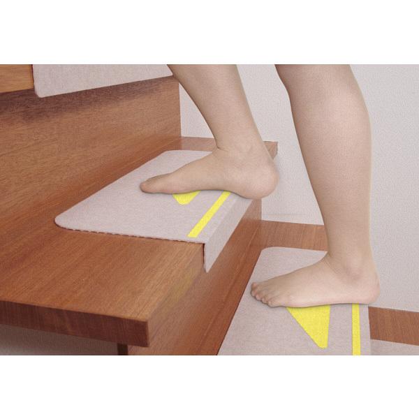 サンコー 折り曲げ付階段マット 三角マーク付 1セット(単色15枚入) (直送品)