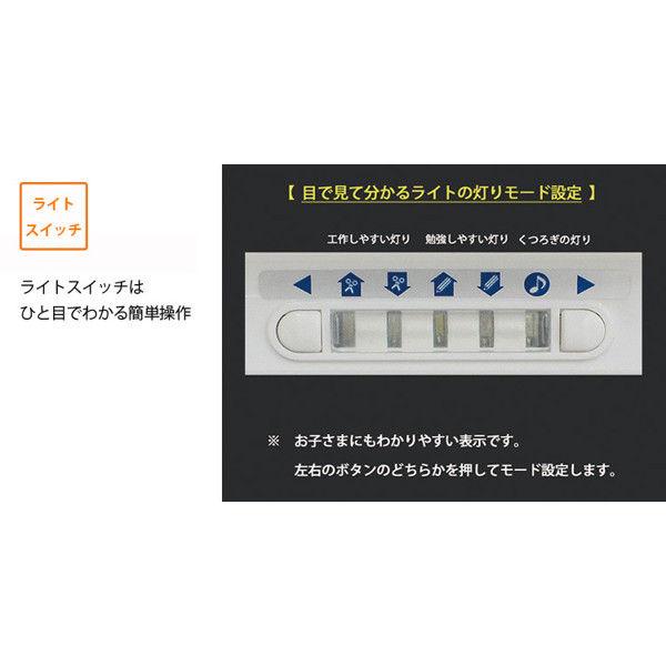 LEDライト(アームタイプ) TS-A16LEDWH ホワイト 1台 くろがね工作所 (直送品)