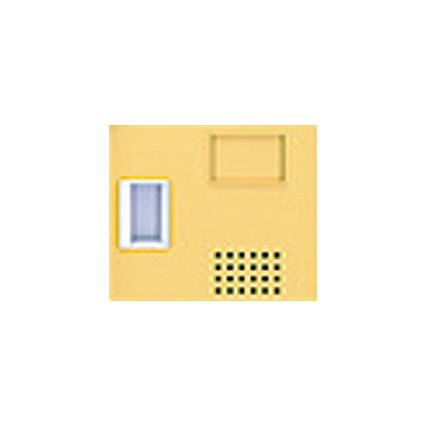 アイリスチトセ 多目的樹脂ロッカー 2列4段 扉イエロー ロッカー TJL-S-24ST-Y 1台  (直送品)