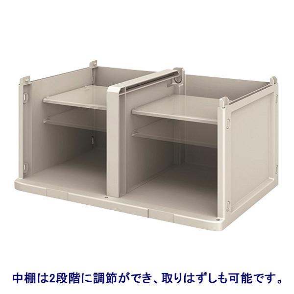 アイリスチトセ 多目的樹脂ロッカー 2列6段 扉イエロー ロッカー TJL-S-26ST-Y 1台  (直送品)