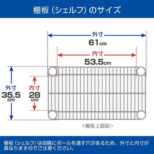 ルミナス ポール径25mm セット品 メタルラック 4段 幅610×奥行355×高さ1260mm NLF6012-4