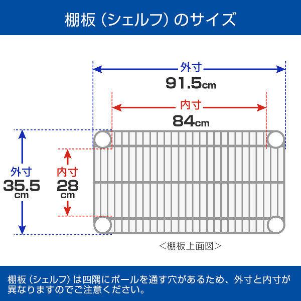 ルミナス ポール径25mm セット品 メタルラック 4段 幅915×奥行355×高さ1260mm NLF9012-4