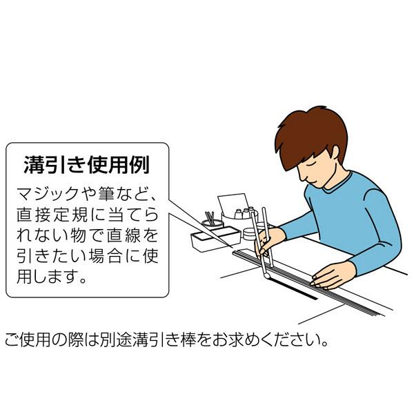 シンワ測定 アルミ直尺 アル助 30cm 65331 1箱(20本入) (直送品)