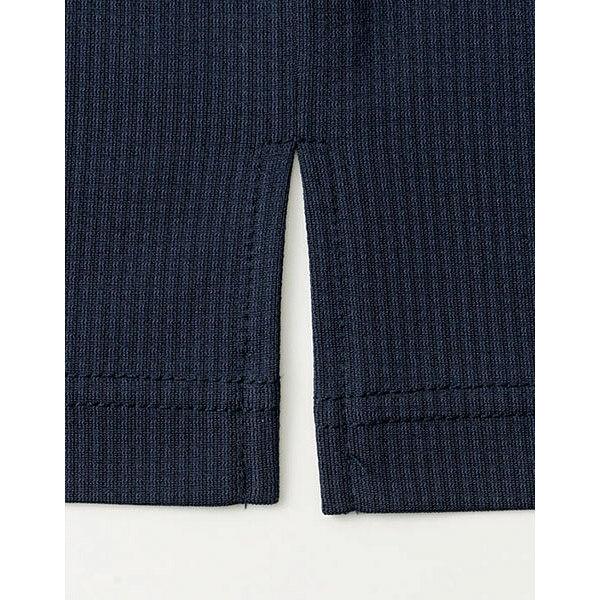 【メーカーカタログ】ボンマックス 和ニットポロシャツ ブラウン 4L FB4532U 1枚 (直送品)
