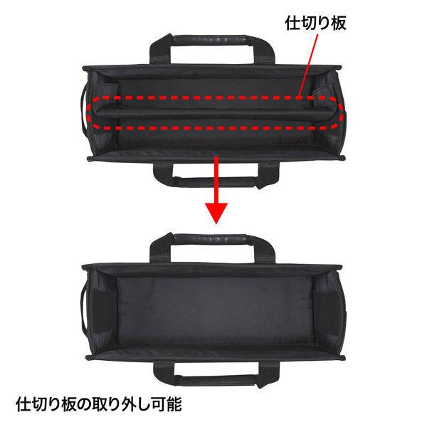 サンワサプライ らくらくPCキャリーM BAG-BOX1BK2 1個 (直送品)