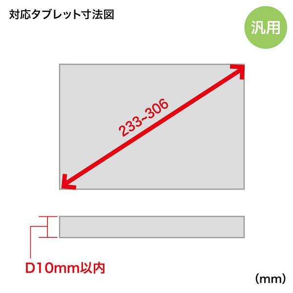 サンワサプライ 7~11インチiPad・タブレットステージクランプ CR-LATAB19 (直送品)