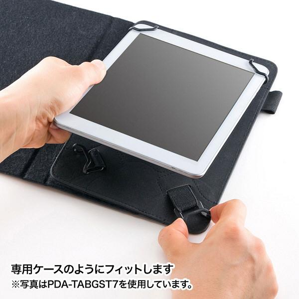 サンワサプライ タブレットマルチサイズケース(8型) PDA-TABGST8 (直送品)