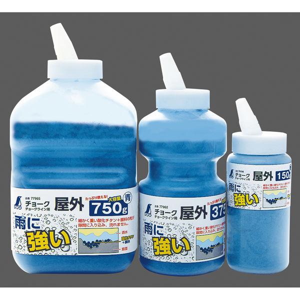 シンワ測定 チョーク チョークライン用 屋外 750g 青 77965 1セット(5個) (直送品)