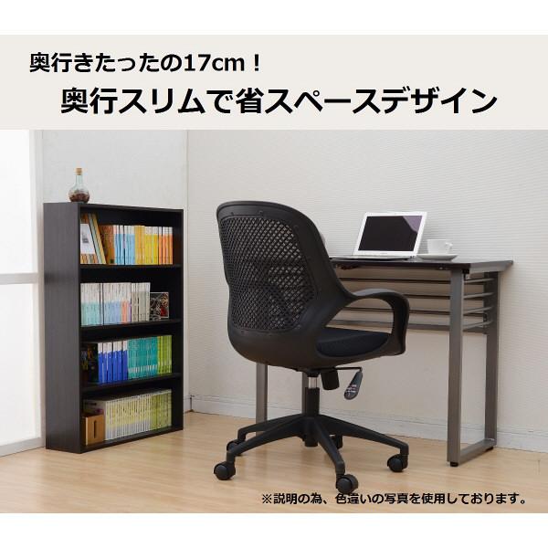YAMAZEN 文庫本ラック 幅595×奥行170×高さ890mm ホワイト NCMCR-9060(WH) 1台 (直送品)