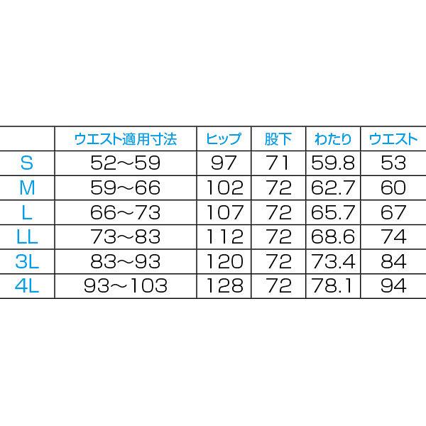 フォーク(FOLK) レディスストレートパンツ ブラック 4L 6013SC-9 (直送品)