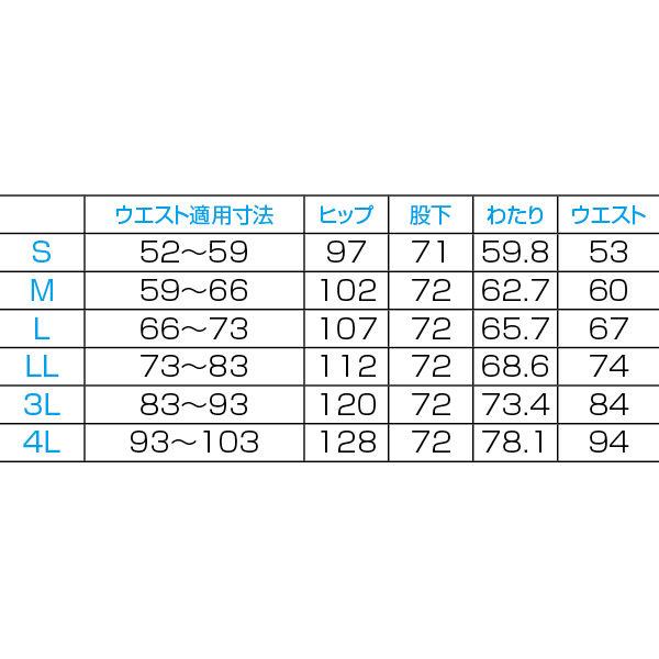 フォーク(FOLK) レディスストレートパンツ ダークネイビー LL 6013SC-17 (直送品)