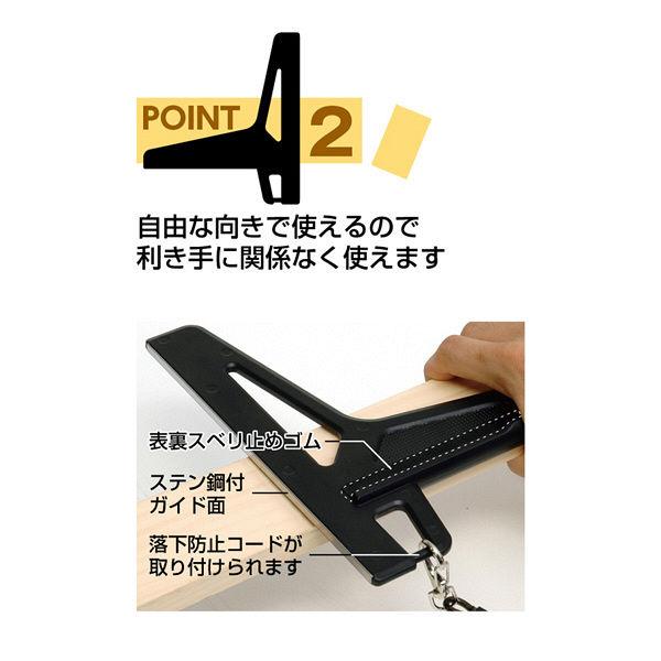 シンワ測定 丸ノコガイド定規 エルアングルミニ 15cm 78033 1セット(4個) (直送品)