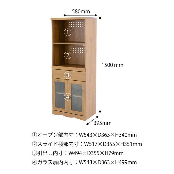 佐藤産業 ビストロ レンジボード 幅580mm×高さ1500mm ブラウン BTC150-60L_LBR 1台 (直送品)
