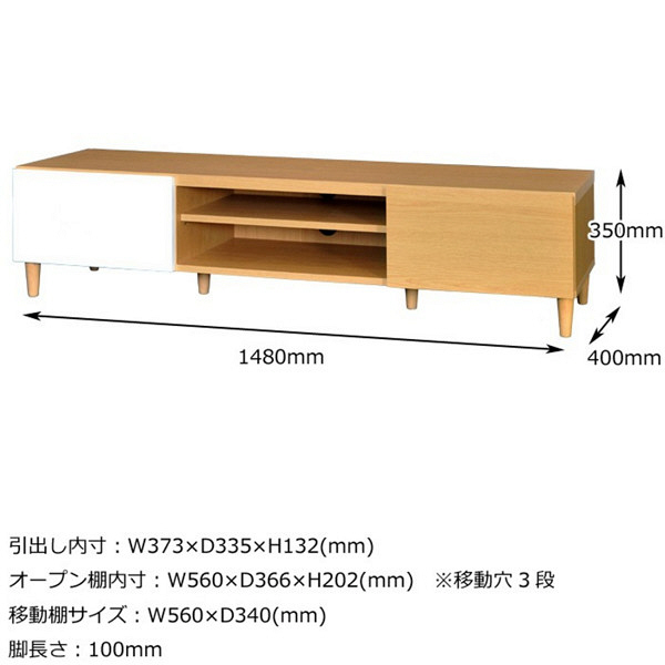 佐藤産業 クリエ ローボード 幅1180mm×高さ350mm ナチュラル CE35-120L_NA 1台 (直送品)