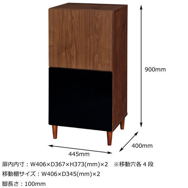 佐藤産業 クリエ キャビネット 幅445mm×高さ900mm ブラウン CEC90-45_BR 1台 (直送品)