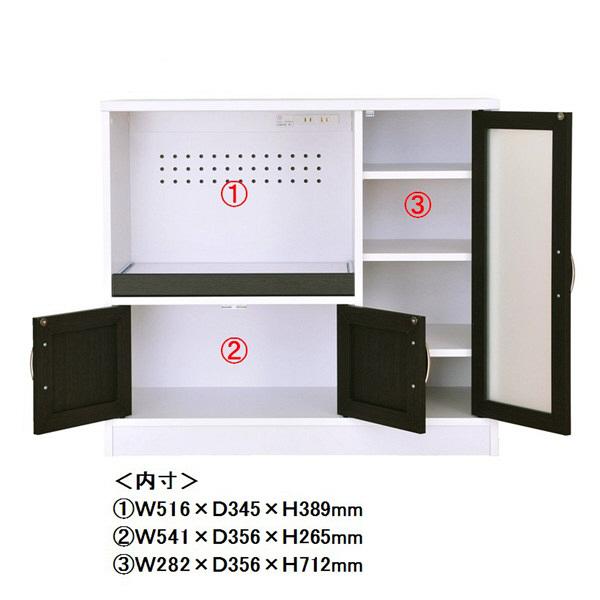 佐藤産業 カフェティラ 食器棚 幅880mm×高さ824mm ホワイト CTS90-90G 1台 (直送品)