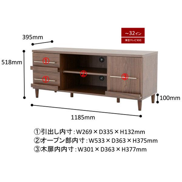 佐藤産業 REA(レア) ローボード 幅1185mm×高さ518mm ブラウン REA52-120LH_BR 1台 (直送品)