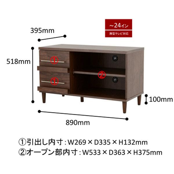 佐藤産業 REA(レア) ローボード 幅890mm×高さ518mm ブラウン REA52-90LH_BR 1台 (直送品)
