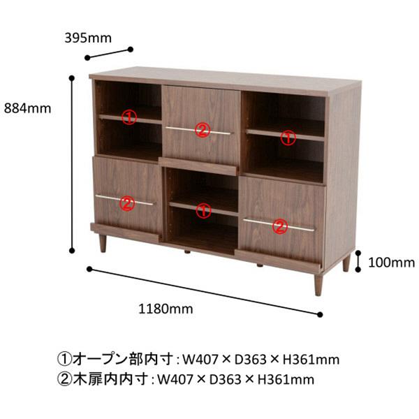 佐藤産業 REA(レア) キャビネット 幅1180mm×高さ884mm ブラウン REA90-120T_BR 1台 (直送品)
