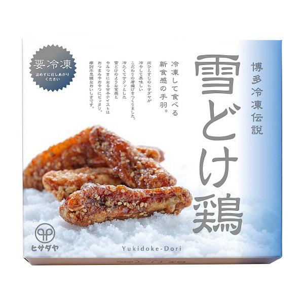 博多冷凍伝説 雪どけ鶏セット