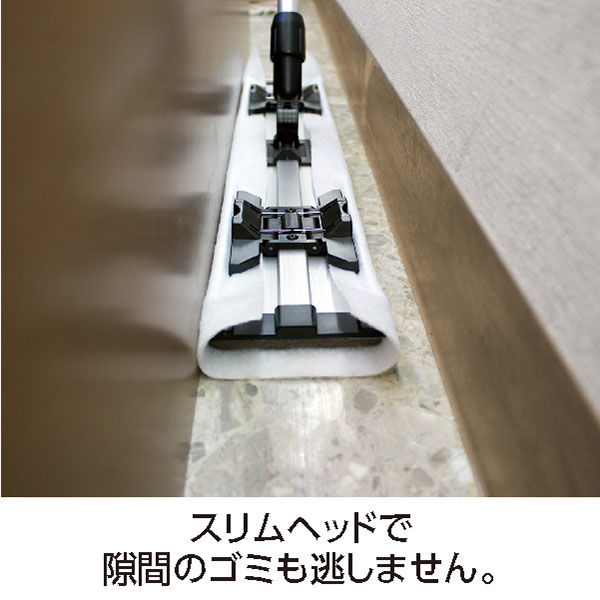 ライトモップ(アルミ柄) 60cm