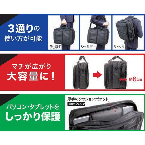 ナカバヤシ キャリングバック/3WAY/BK CB-266BK (直送品)