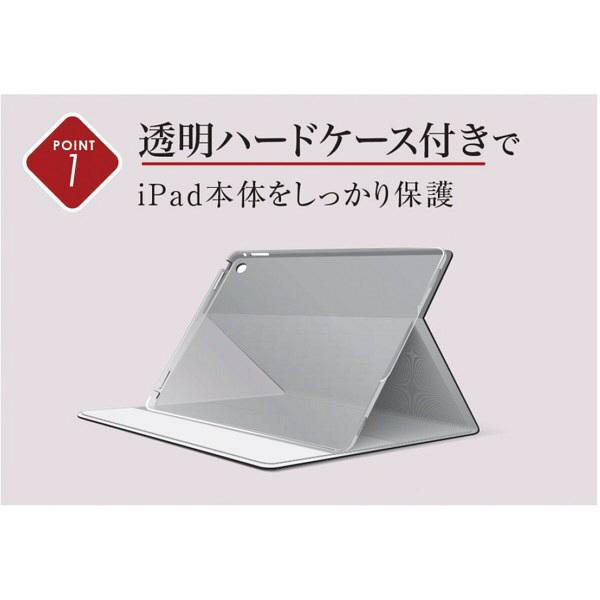 ナカバヤシ iPadPro用カバー