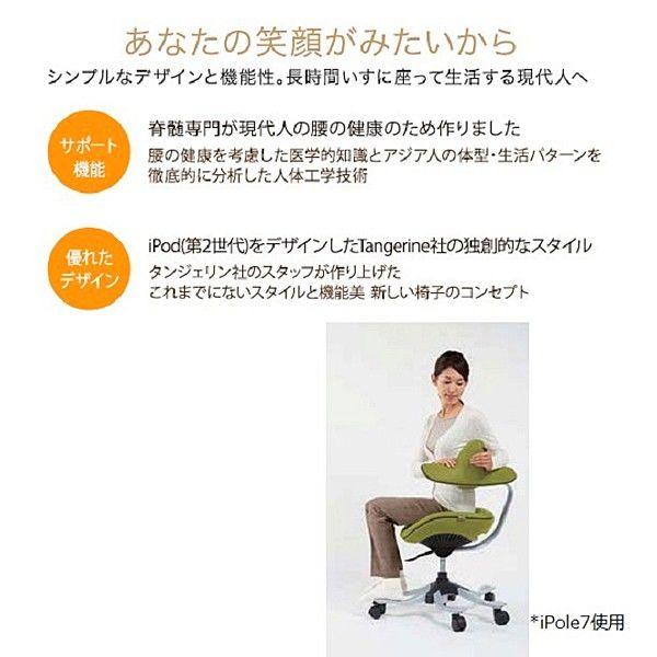 吉桂 iPole7(アイポール7) オフィスチェア ストッパー付キャスター ナチュラルレザー レッド J0033 1脚 (直送品)