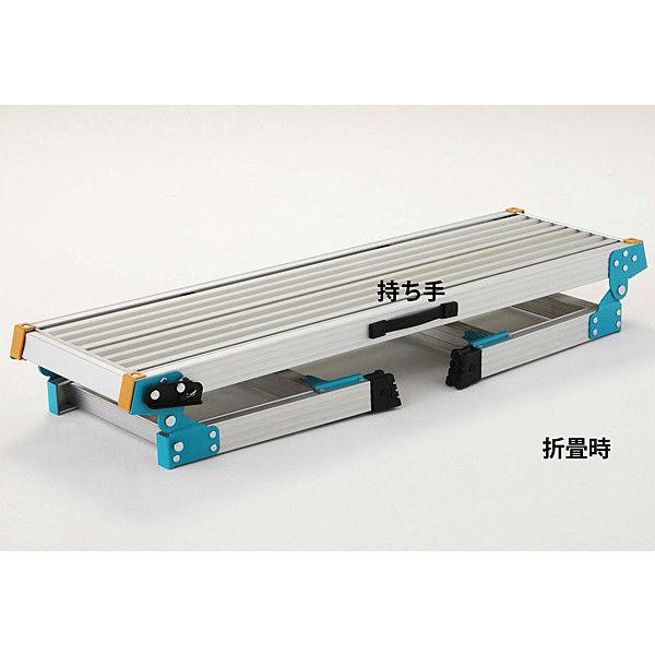 Hasegawa(長谷川工業) アルミ合金 作業足場台 脚部伸縮式 2段 55cm DRS2.0-1055 1台 (直送品)