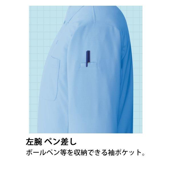 ミドリ安全 作業用ワークシャツ ベルデクセルフレックス エコ帯電防止半袖ポロシャツ PS10上 ホワイト SS 3120141702 1点(直送品)