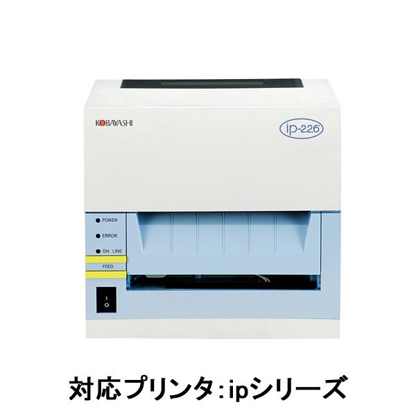 小林クリエイト ip検体ラベル32リボンセット 6-160000491 1箱(ラベル10巻、熱転写リボン5巻) (直送品)