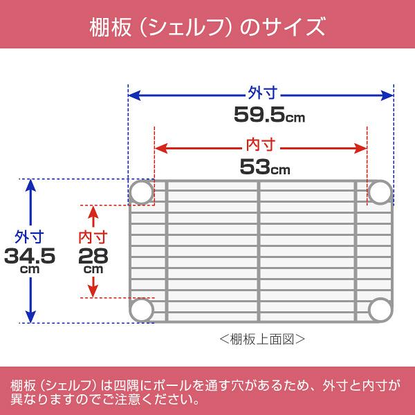 ドウシシャ ポール径19mm セット品 システムワイヤーラック 3段 幅595×奥行345×高さ940mm 1台 (直送品)