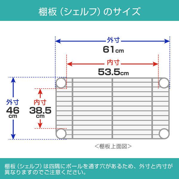 ルミナス ポール径25mm セット品 スリムスチールラックN 5段 幅610×奥行460×高さ1740mm 1台 (直送品)