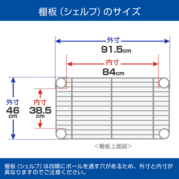 ドウシシャ ポール径25mm セット品 システムワイヤーラック 5段 幅915×奥行460×高さ1785mm 1台 (直送品)