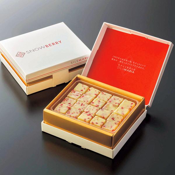シルスマリア生チョコセットA