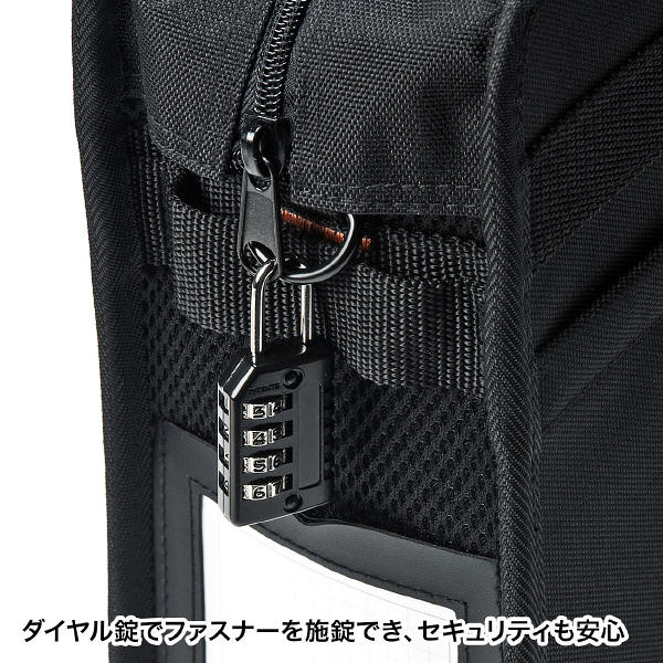 サンワサプライ らくらくタブレットPCキャリー(鍵付き) ブラック/12.5インチワイドまでのタブレット×5対応 BAG-BOX5BKN (直送品)